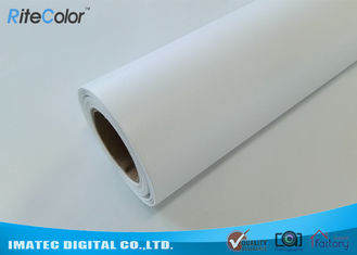 "Inkjet Eco Solvent Printing Canvas Roll , Polyester Glossy 24"" - 60"" Textured Printed Canvas Fabric"