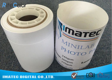 Chiny Papier fotograficzny Dry Lustre do Epson, 240 g / m2 Semi Glossy Lustre RC Inkjet Photo Paper Roll fabryka