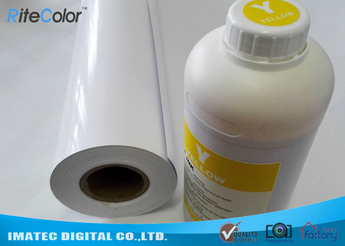 Single Side Inkjet Printing Cast Coated Paper , White Large Format Glossy Photographic Paper dostawca