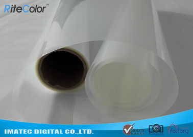 Chiny High Dmax Rigid Inkjet Screen Printing Film , Matte Transparency PET Clear Film dystrybutor