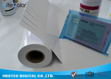 Chiny Inkjet Cast Coated Photo Paper , Double Sided Glossy Photo Paper 240Gsm dystrybutor