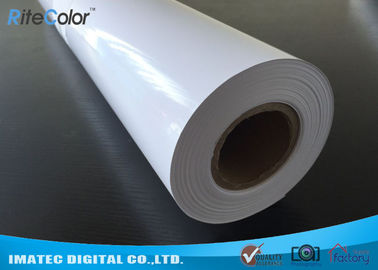 Chiny Wide Format Inkjet Photo Paper Roll 5760 DPI , Waterproof Photography Paper Roll dystrybutor