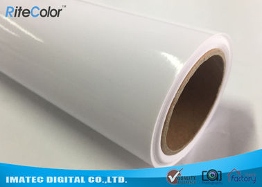 Chiny Eco Solvent Wide Format Inkjet Media For 230G Glossy RC Inkjet Photo Paper Rolls Support Roland Mimaki Printers dystrybutor